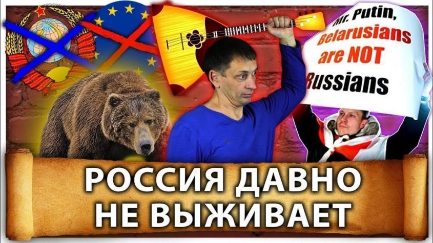 Россия всё должна делать сама. Бывшие союзники – они такие