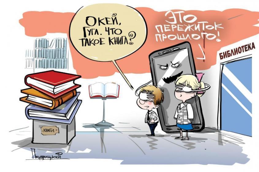 Цифровой концлагерь начинается прямо в начальной школе