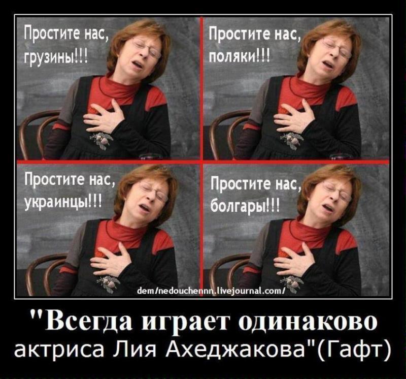 В России появилась узкая прослойка «творческой интеллигенции», которые ненавидят русский народ