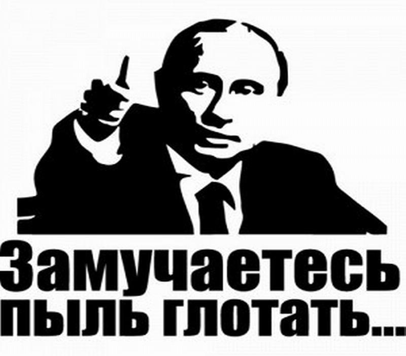 Россия официально направила «черную метку» 34 оффшорам