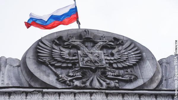 Новый миропорядок будет создан русской «невидимой силой»