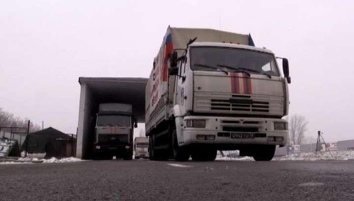 Гуманитарная колонна МЧС прибыла в Донецк