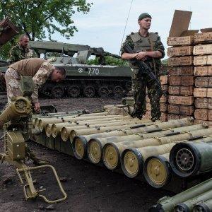 РФ примет меры, если США поставят на Украину оружие
