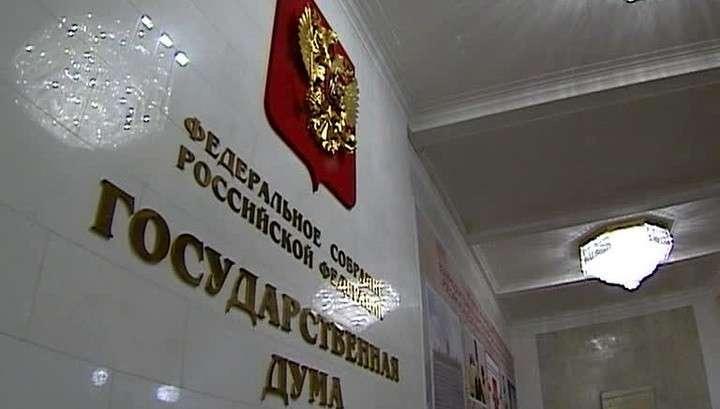 Спайсы, коррупция, пьяные водители: Госдума проработает ряд резонансных документов