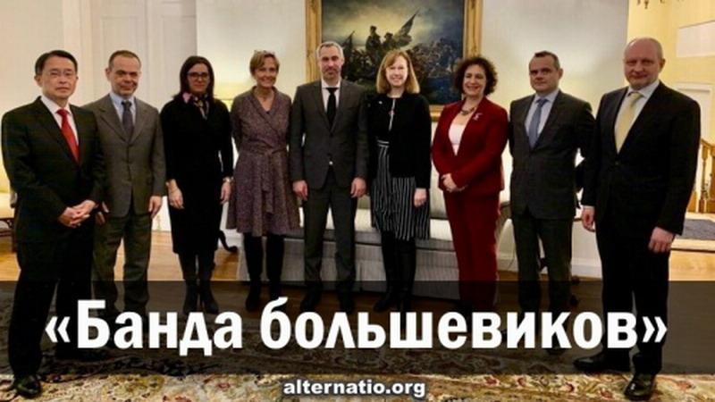 «Банда большевиков» терроризирует украинскую власть