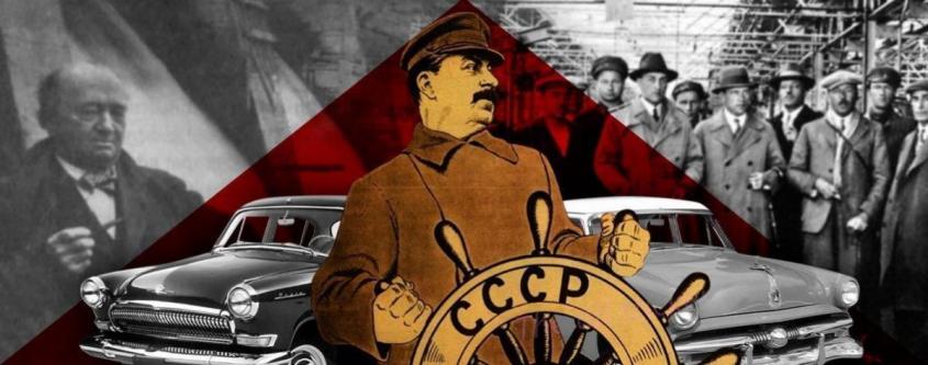 Иностранный легион сталинской индустриализации