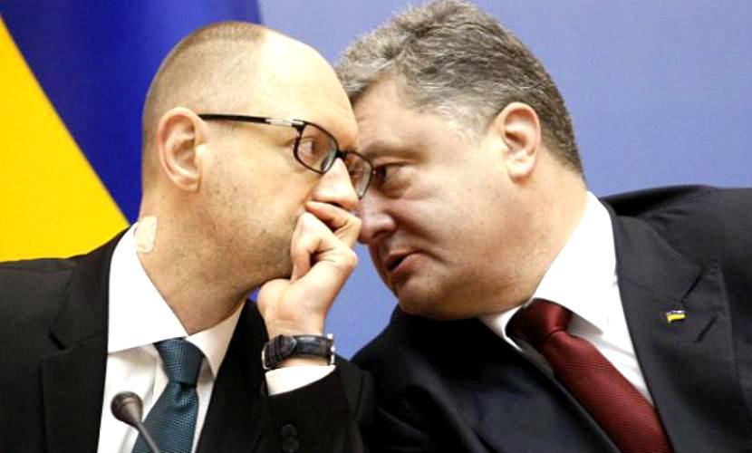 Кто придёт к власти на Украине после Зеленского? Тени забытых п...в