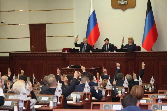 Парламент ДНР