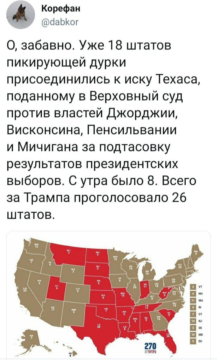 На фоне президентских выборов, в США началась война штатов