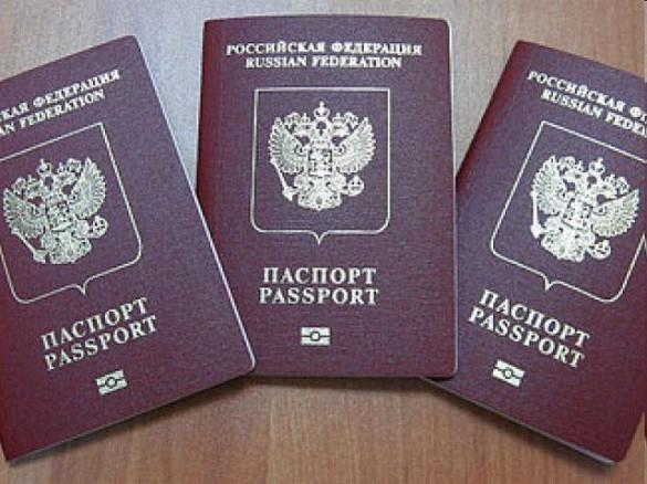 Художник-экстремист из Перми сбежал на Украину