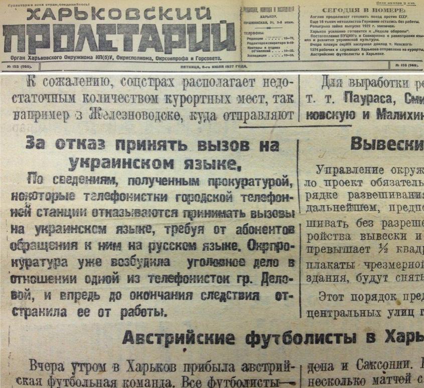 Недовоцарение старины Байдена привело к бурлению русофобов особенно на Украине