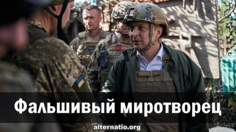 Санкции России в отношении «слуг народа» вызвали активное бурление среди киевского еврейства