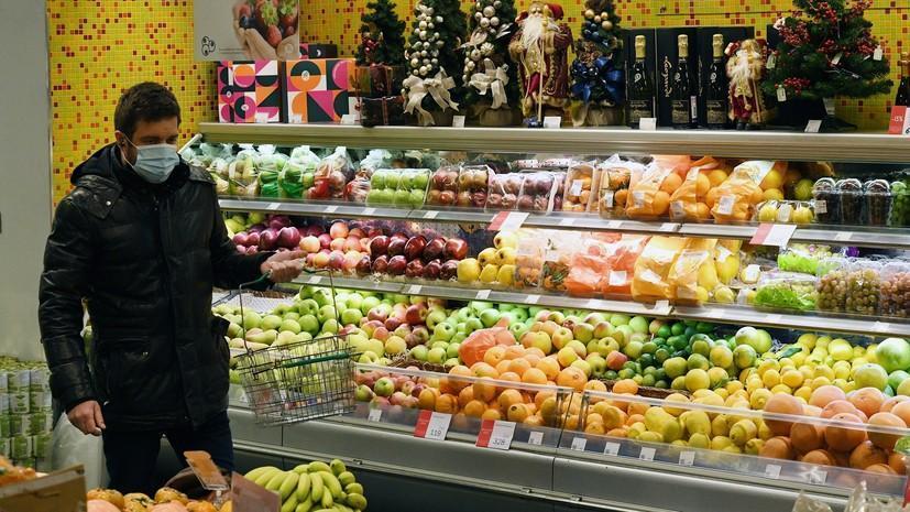 Правительство России разработало меры по сдерживанию цен на продукты