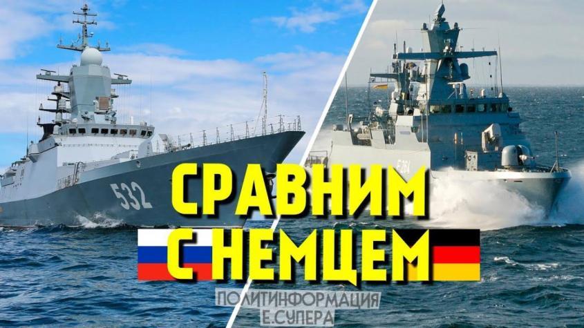 Почему Алжир покупает у России, а не у НАТО новые военные корабли