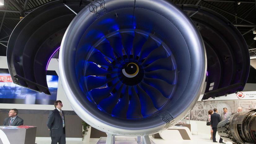 Каково значение полёта лайнера МС-21 с отечественными двигателями ПД-14