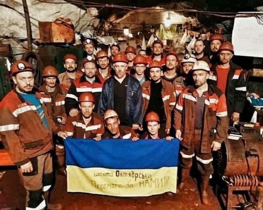 О забастовке шахтёров криворожской шахты «Октябрьская» на Украине