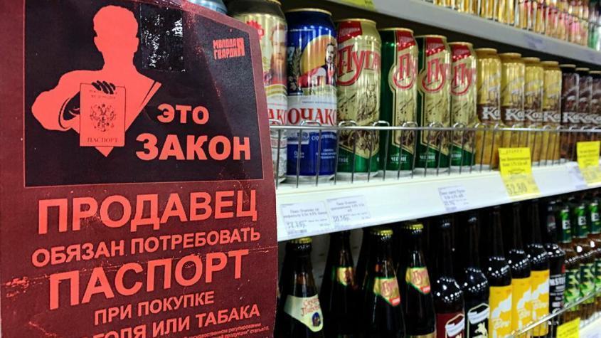 Депутат из Южно-Сахалинска призвала не кошмарить алкогольный бизнес, а «учить детей пить»
