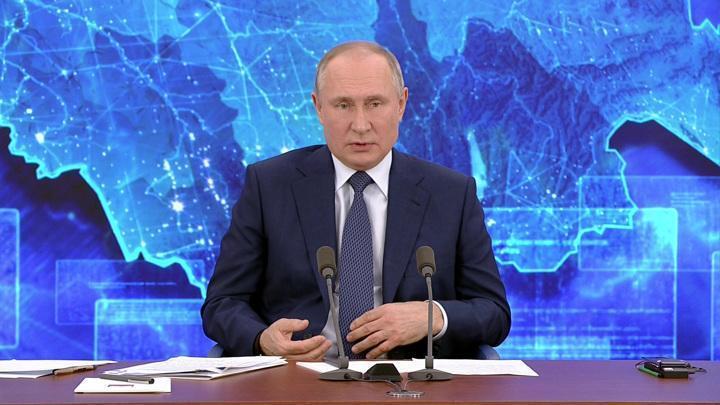 Путин на Большой пресс-конференции: Путин на Большой пресс-конференции 2020: «Россия будет наращивать поддержку Донбасса»