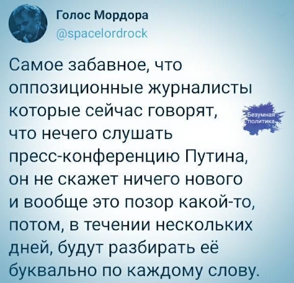 Рязанский чиновник Игорь Греков, рискуя жизнью, спас людей: на Украине он объявлен террористом