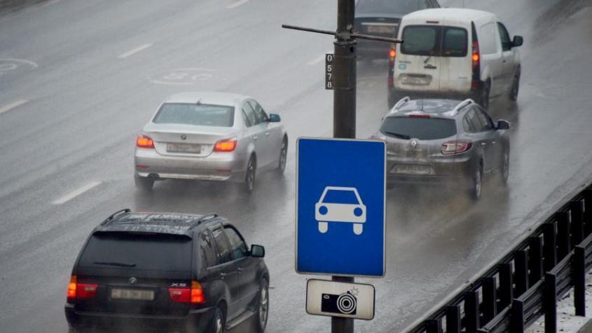 Автомобилисты смогут обжаловать штрафы с камер ГИБДД через портал госуслуг