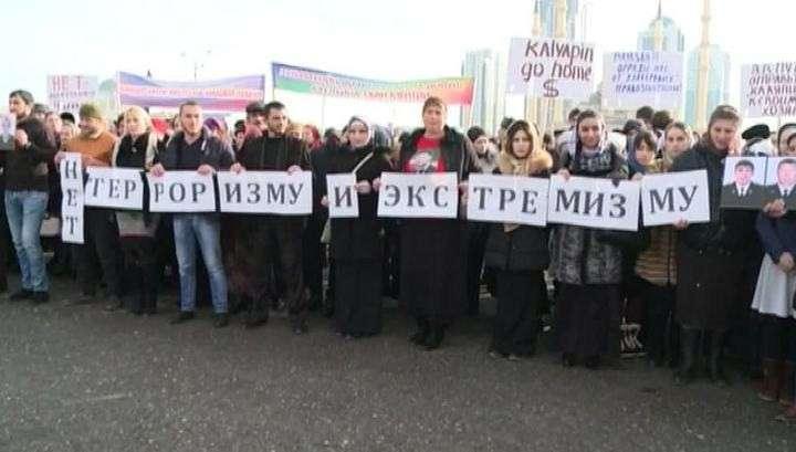В Грозном прошёл 50-тысячный митинг против терроризма
