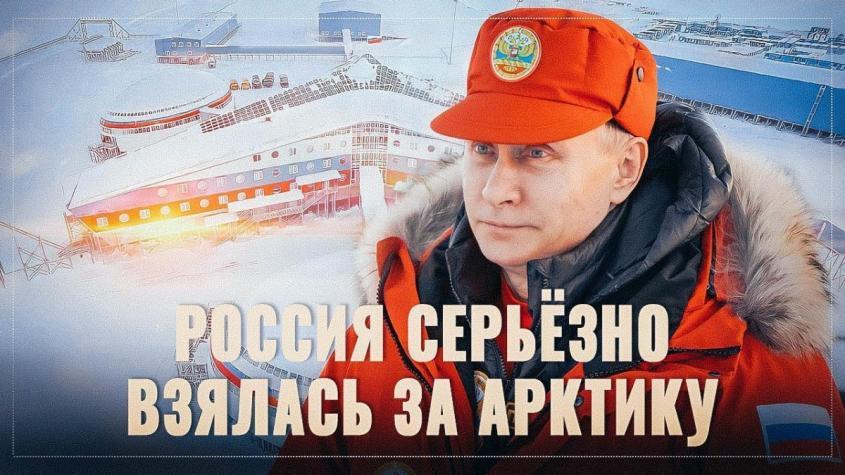 Россия завершила строительство самого северного в мире капитального объекта