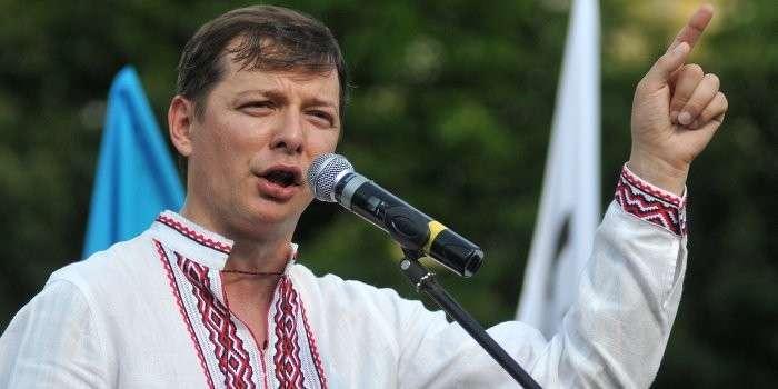Ляшко призвал бойкотировать украинские товары
