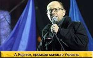 «Крим буде наш»: фантомные боли Украины