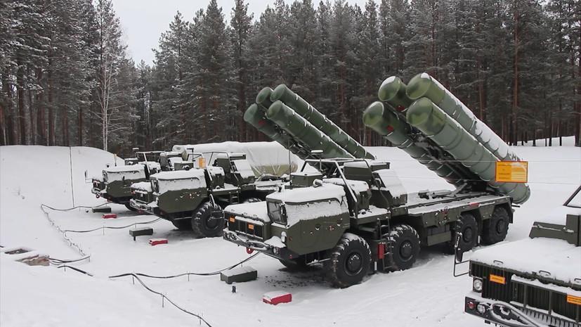 Новые ЗРС С-400 «Триумф» заступили на боевое дежурство под Екатеринбургом