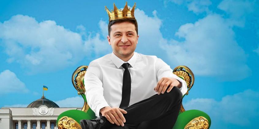 Украина: шут на троне и тотальная мобилизация. Предновогодняя сказка-быль с плохим концом