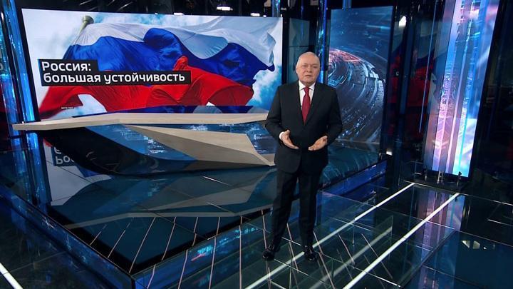 Сложный 2020-й: Россия показала чудеса стабильности на фоне катастрофы в Мире