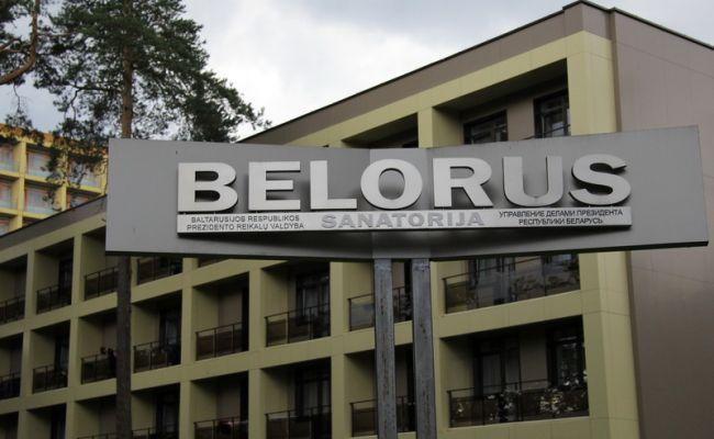 В ЕС начали арестовывать счета белорусских организаций
