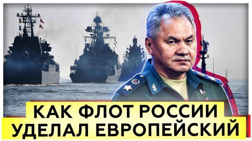 Как флот России уделал европейский. Предпосылки и динамика