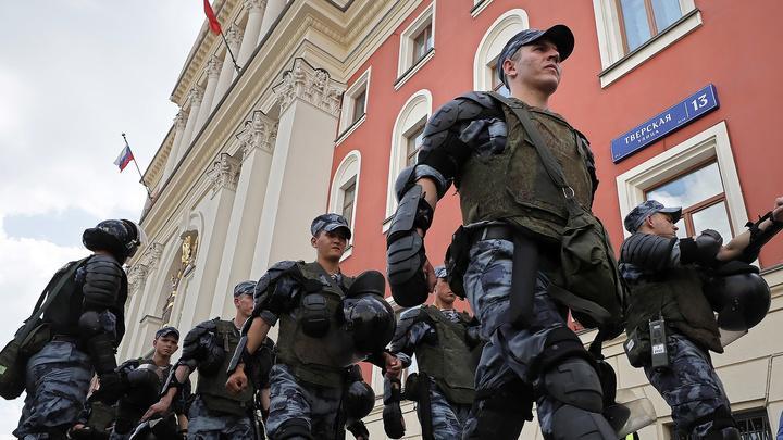 В России официально запретили финансировать массовые акции из-за рубежа