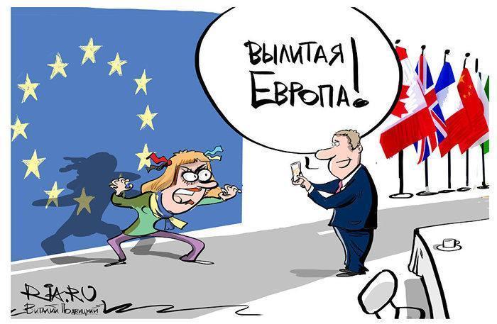 Россия – это ностальгия европейцев по Европе.