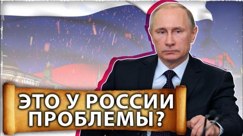 Это в России проблемы? Да Вы на остальной мир посмотрите! Ресурсы России