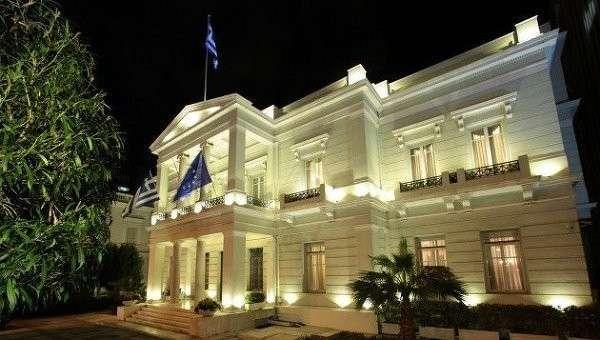 Министерство иностранных дел Греции, архивное фото