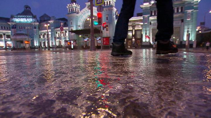 В Москве объявлено экстренное предупреждение из-за ледяного дождя