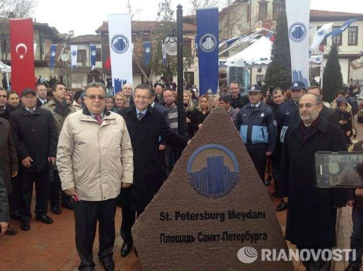 В Анкаре появилась площадь Санкт-Петербурга