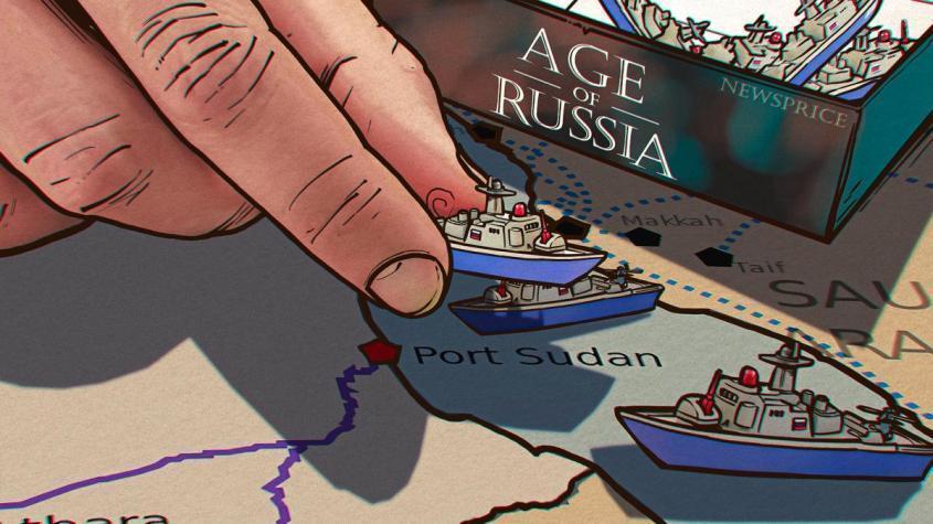 Зачем России военное присутствие в Судане?