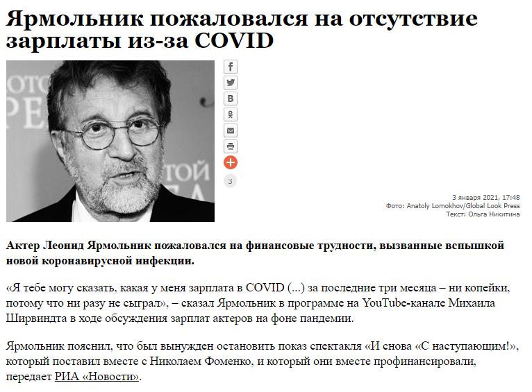 Кладбищенская новогодняя ночь на российском телевидении: ко мне упыри, ко мне вурдалаки!