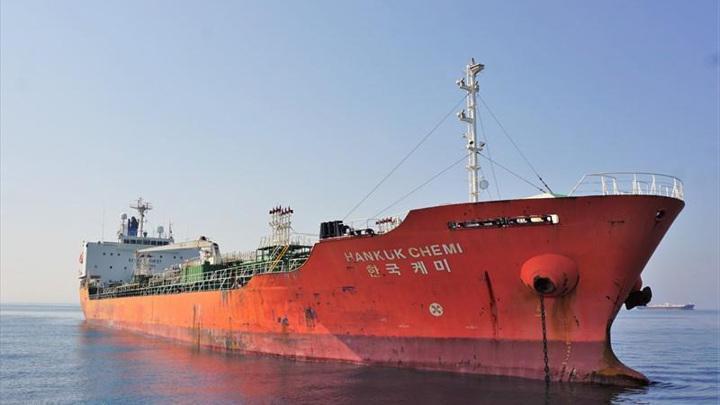 Британия: Иран захватил иностранное торговое судно