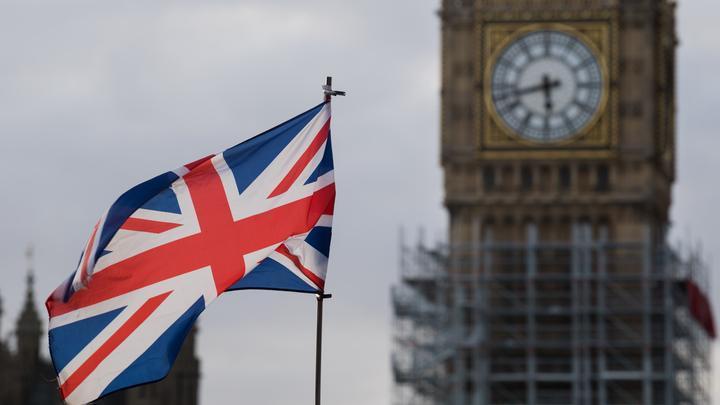 Британия превращается в