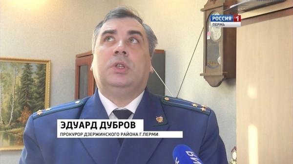 Прокуратура Перми в очередной раз извинилась перед Романом Юшковым за незаконное преследование