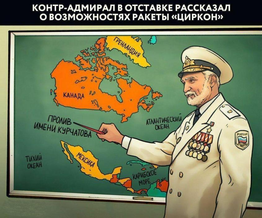 Показушный «захват» Капитолия организован спецслужбами США