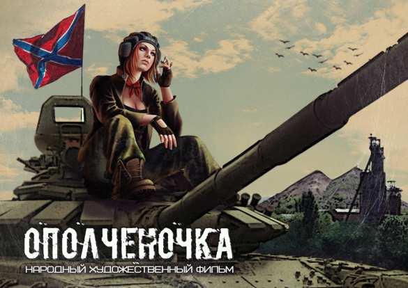 Луганская красавица рассказала о том, что даёт силы в войне с укронацистами | Русская весна