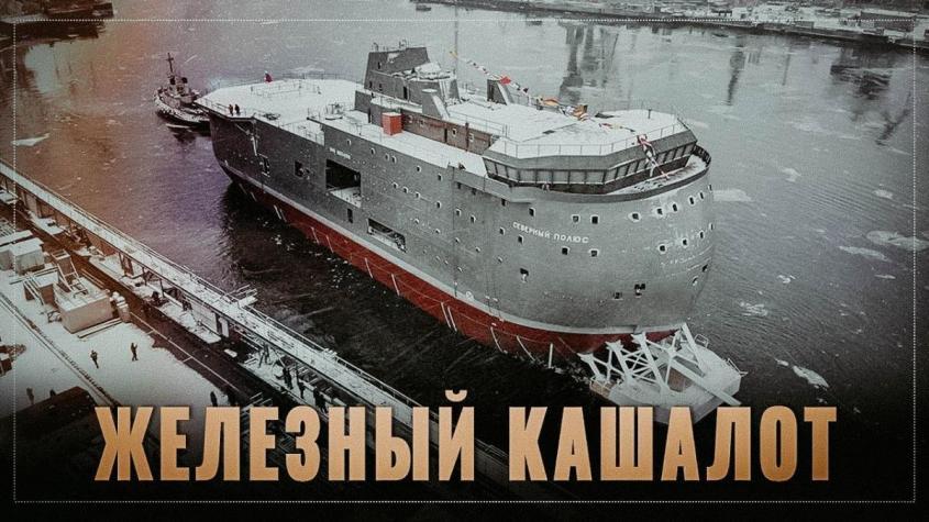 В России строится уникальный научный объект. На Западе от этого уже бомбит