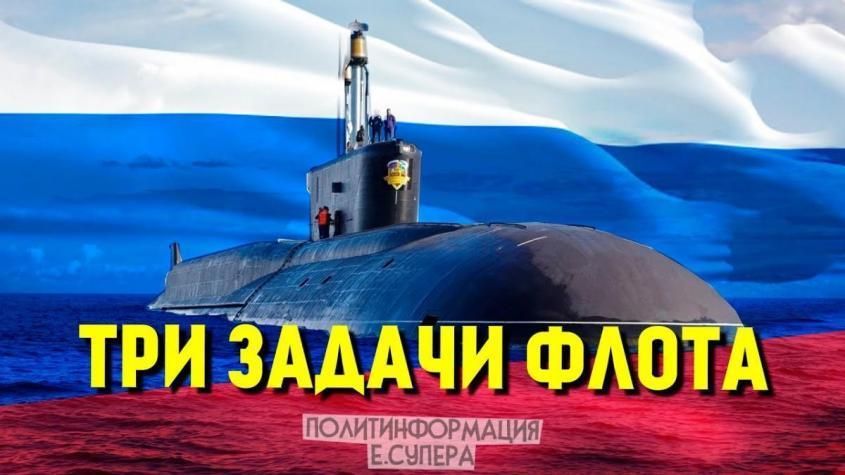 Вот почему Россия строит подводные лодки, а не авианосцы