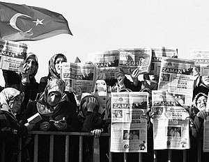 Аресты коснулись руководства издания Zaman, одной из самых влиятельных ежедневных газет в Турции. Оппозиция считает это политическими преследованиями
