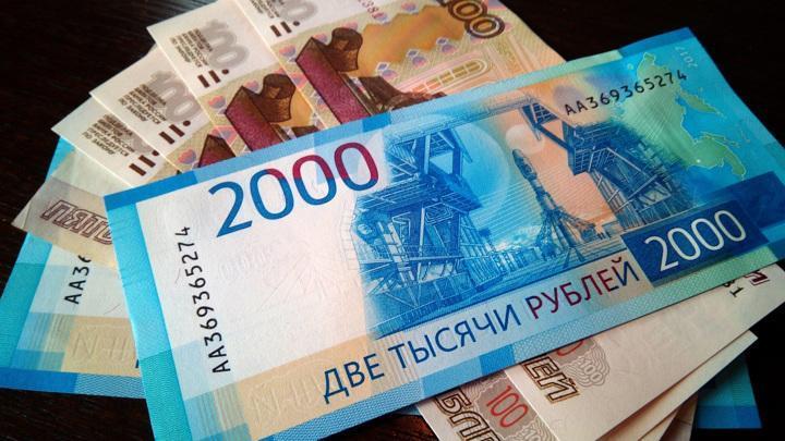 В России начали действовать поправки в